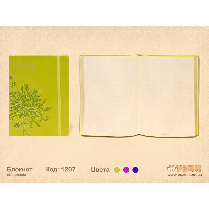 "Ежедневник ""Notebook"""
