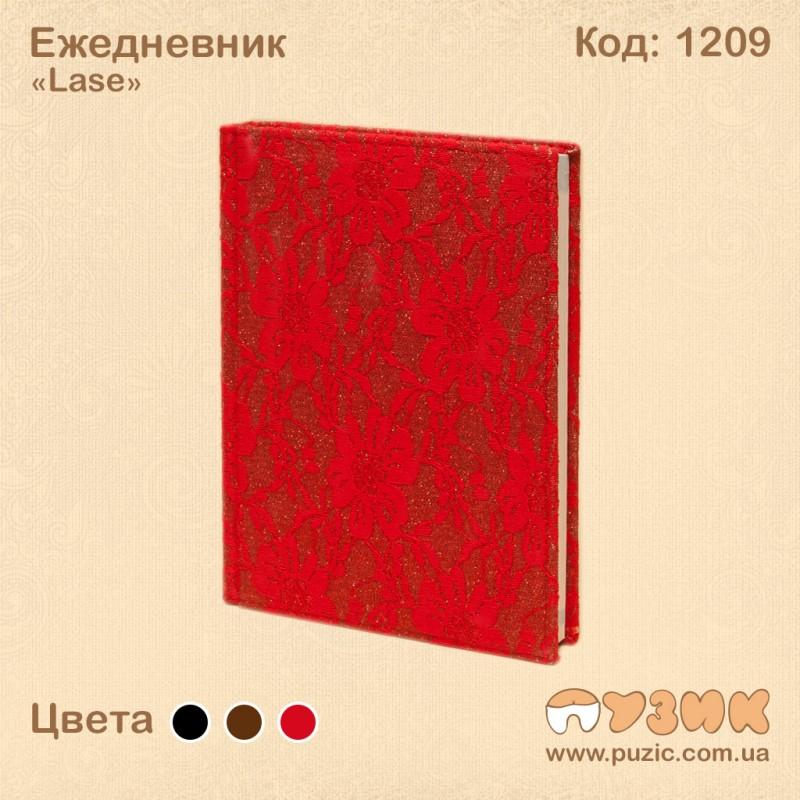 """Ежедневник """"Lase"""" недатированый"""