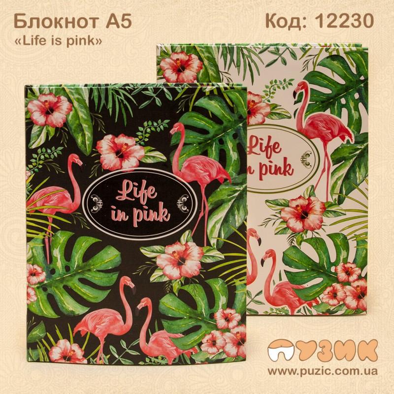Блокнот «Life is pink» А5