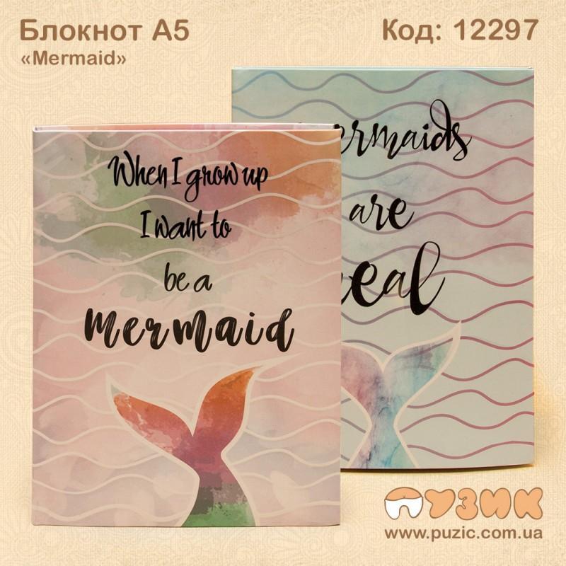 "Блокнот ""Mermaid"" А5"