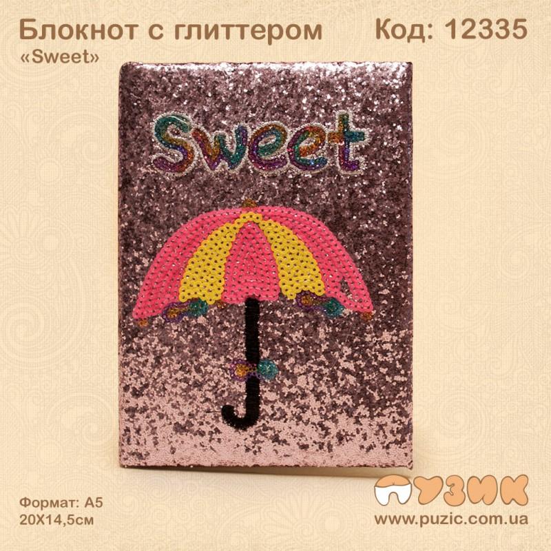 "Блокнот с глиттером ""Sweet"""
