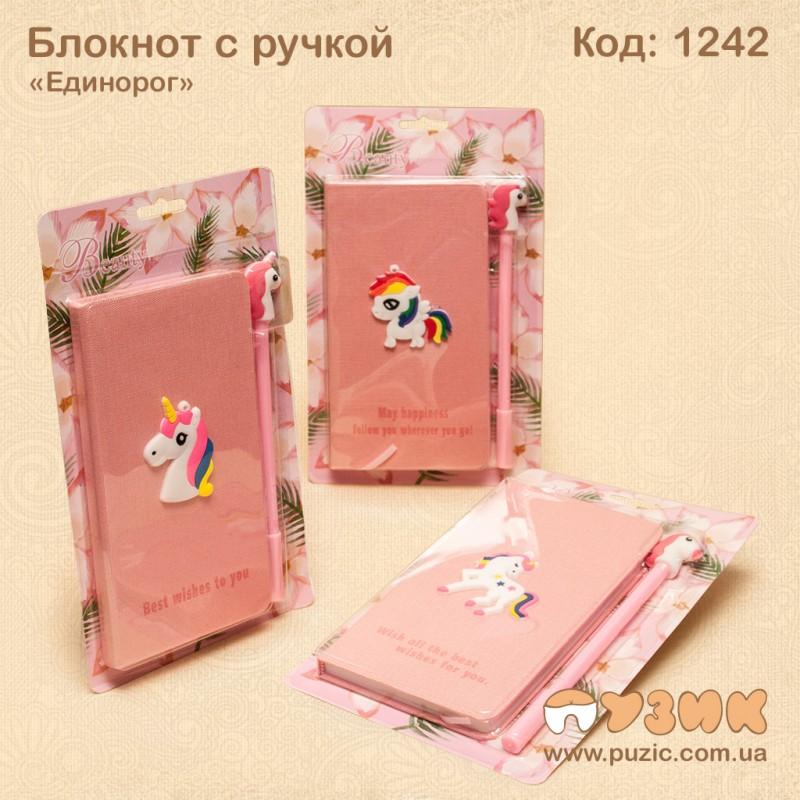 Блокнот с ручкой (Фламинго и единорог)