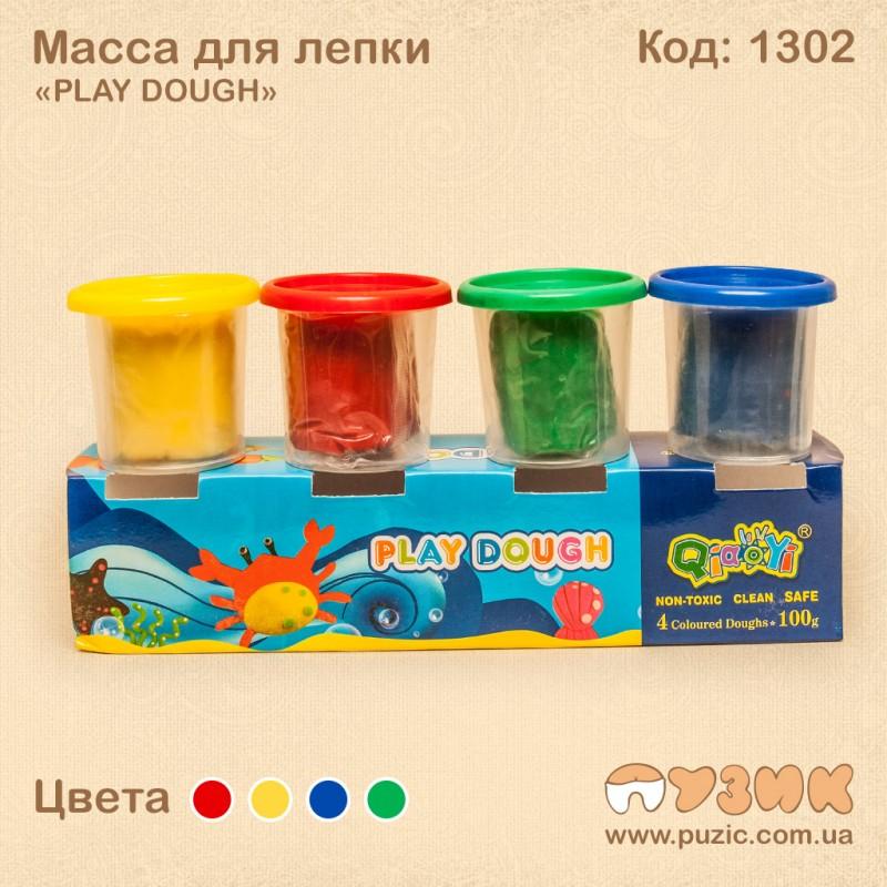 Масса для лепки «PLAY DOUGH» 4 цвета.