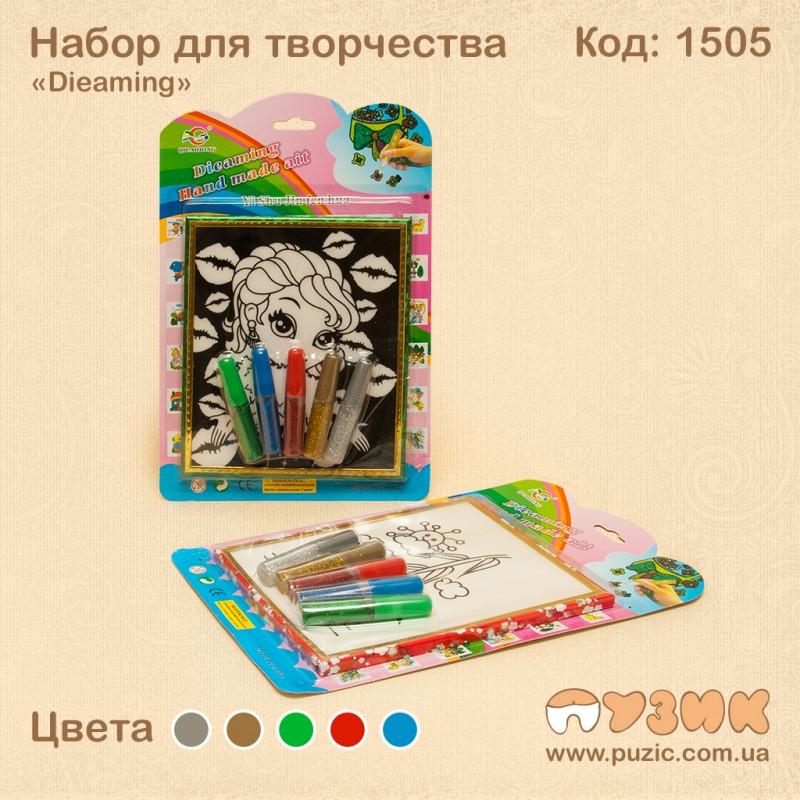 Набор для творчества с цветным клеем