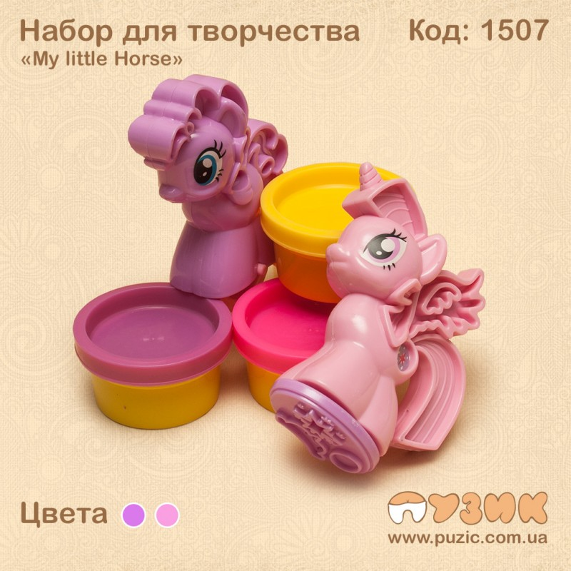 "Набор для творчества ""My little Horse"""