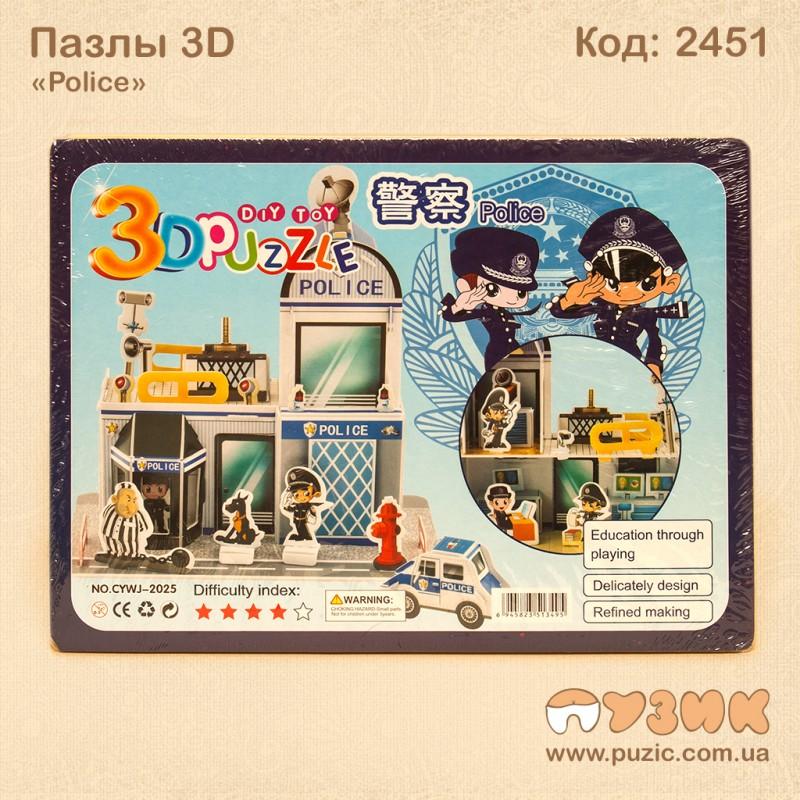 """Пазлы 3D """"Police"""""""