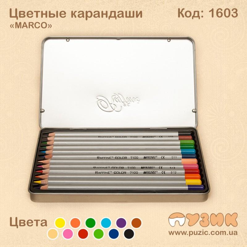 Цветные карандаши MAKCO 12 цветов