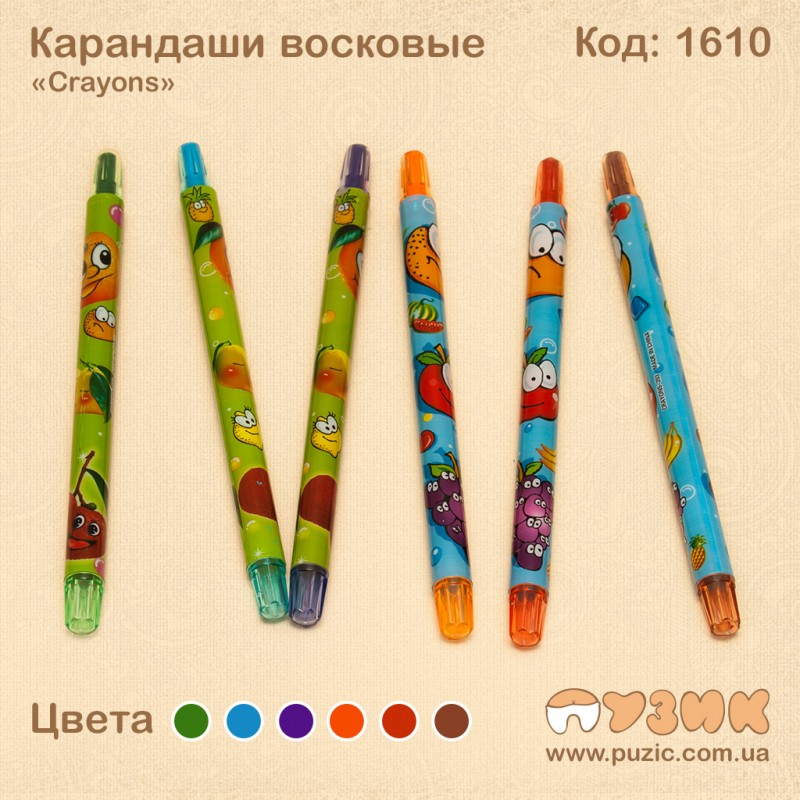 """Восковые карандаши """"Crayons"""""""