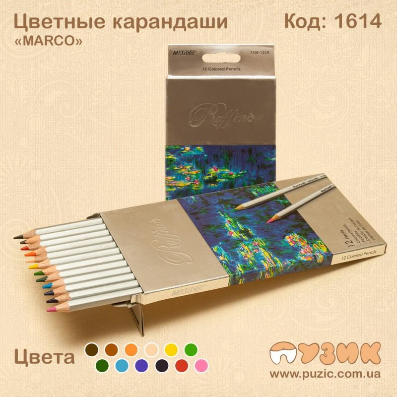 Набор цветных карандашей MARCO 12 цветов (серебро)