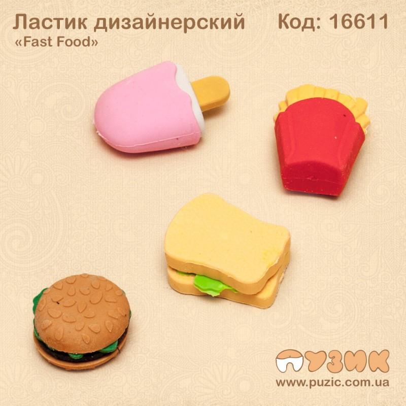 """Набор ластиков """"Fast Food"""""""