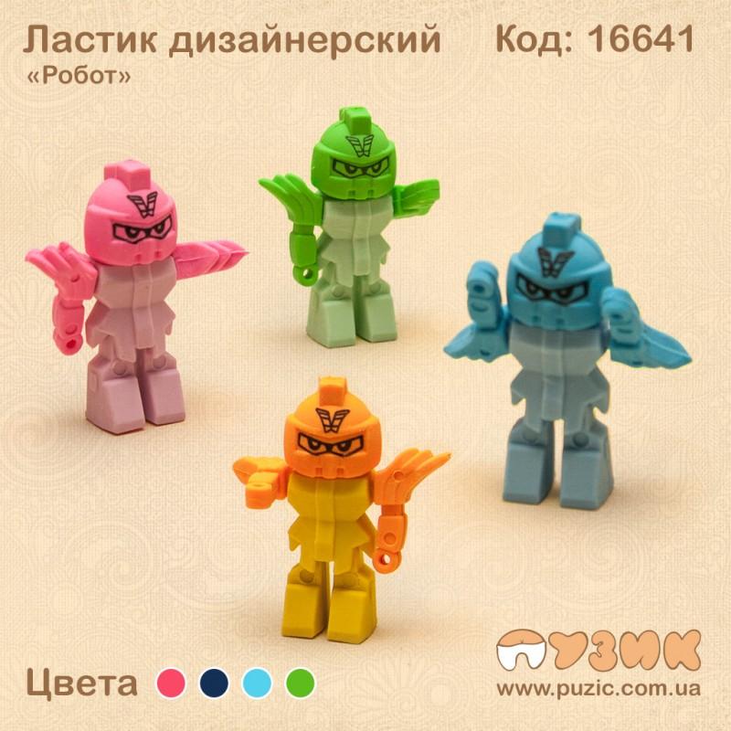 """Ластик дизайнерский """"Робот"""""""