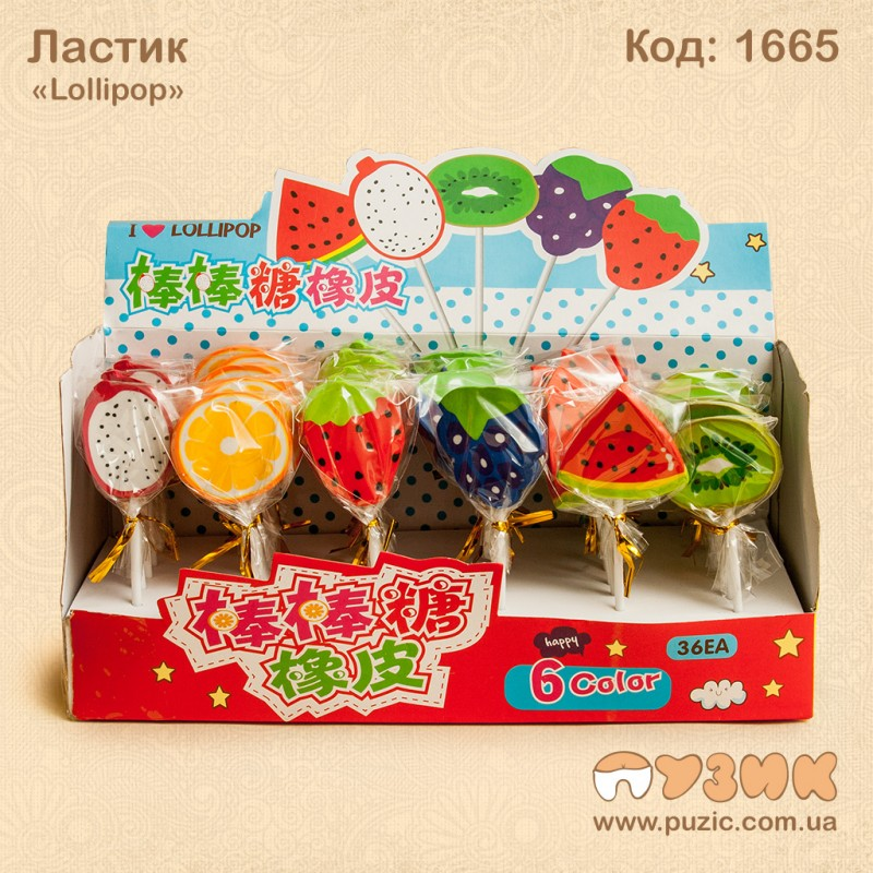 Ластик Lollipop