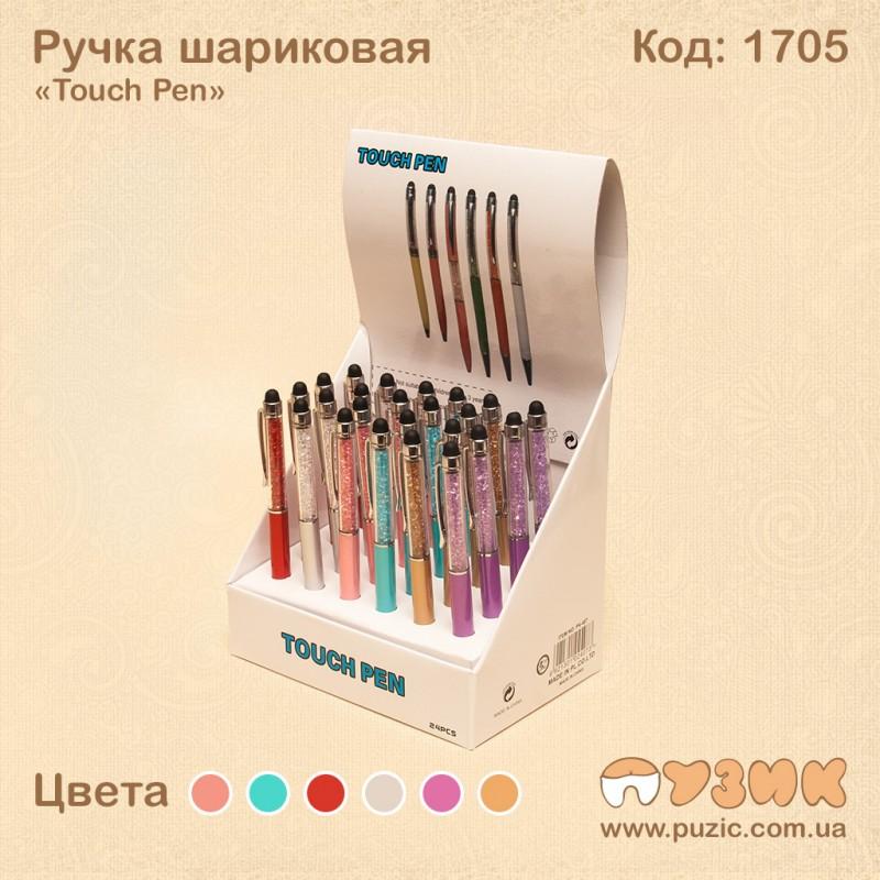 "Ручка шариковая ""Touch Pen"""