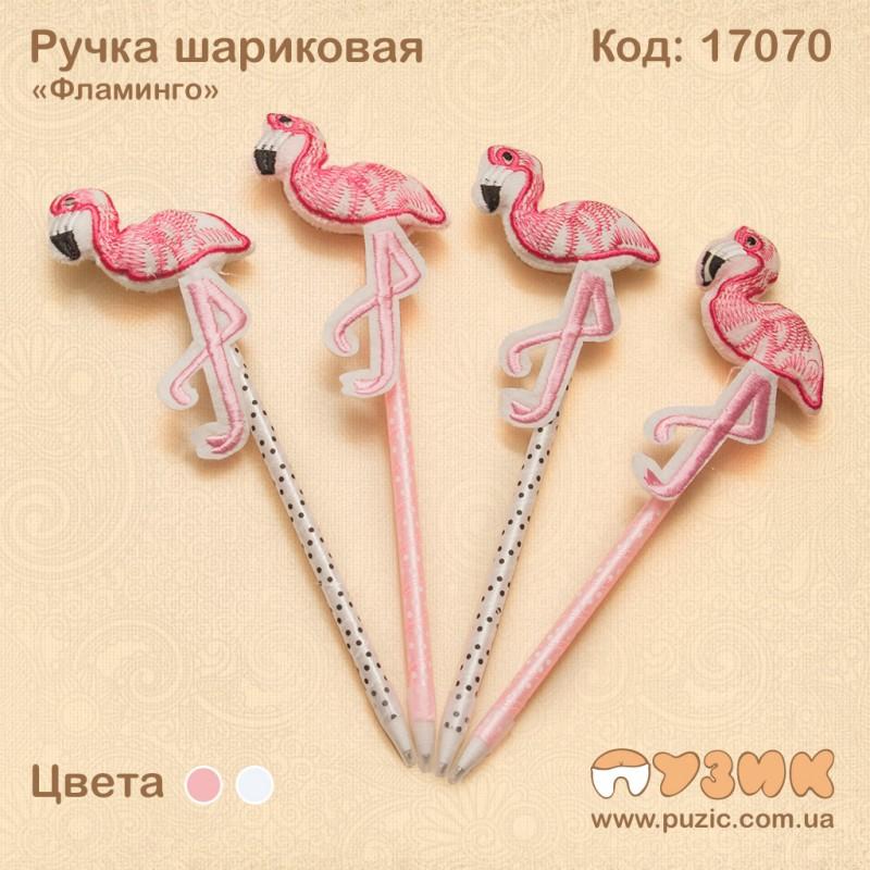"""Шариковая ручка """"Soft Flamingo"""""""