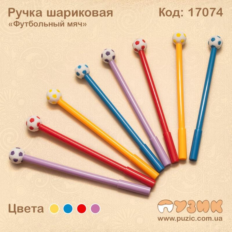 """Ручка шариковая """"Футбольный мяч"""""""