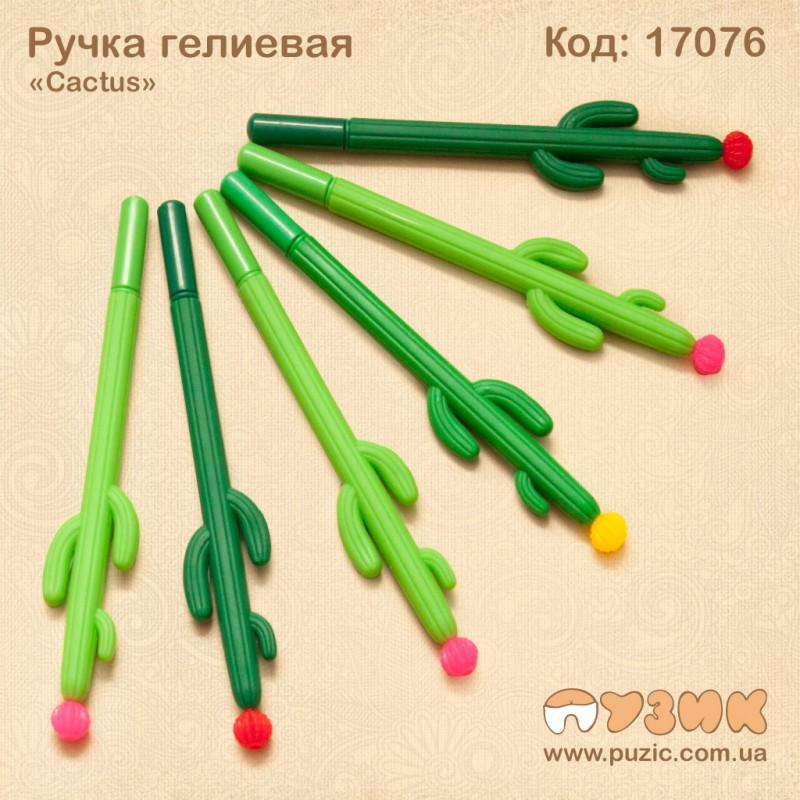 """Ручка гелиевая """"Cactus"""""""
