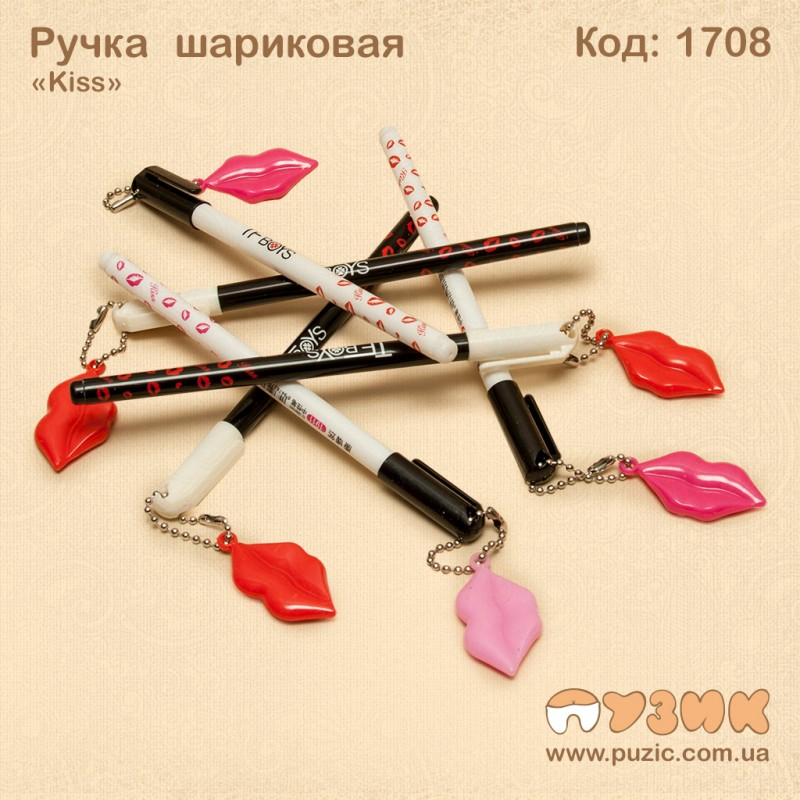 """Ручка  шариковая """"Kiss"""""""
