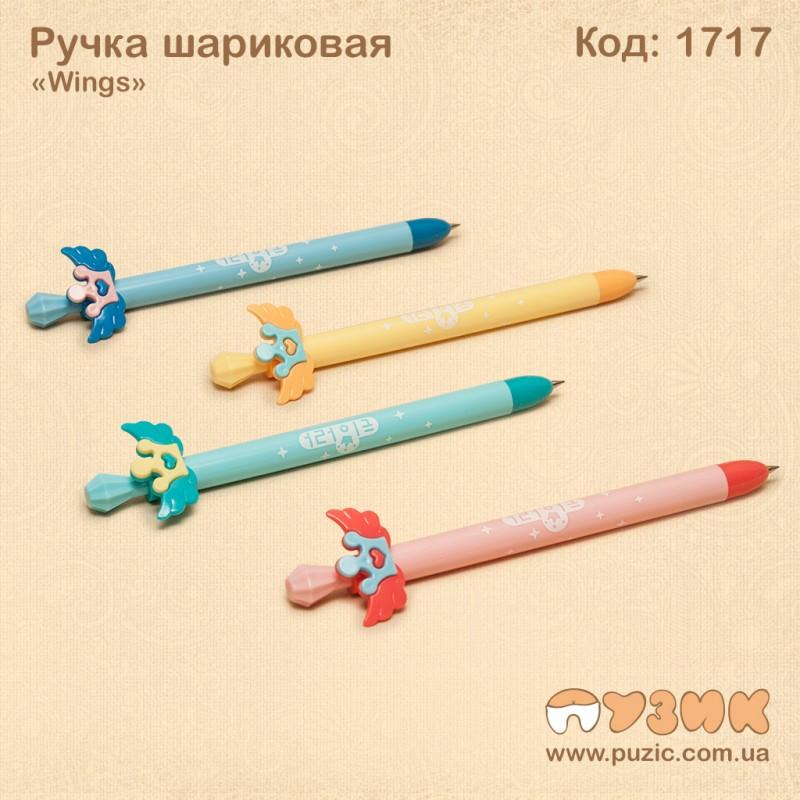 "Ручка шариковая ""Wings""."