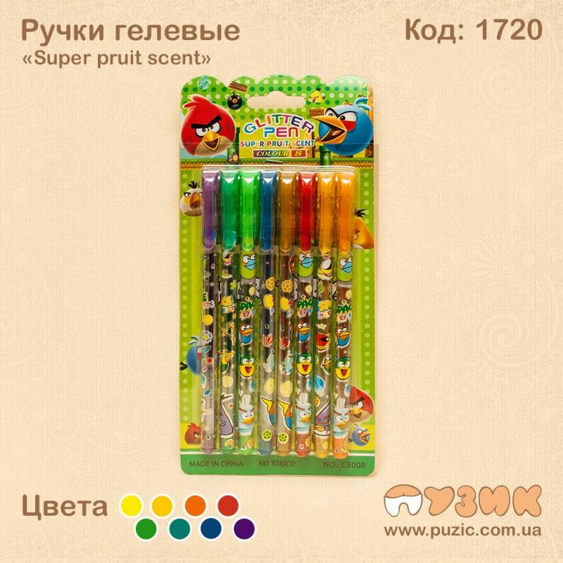 Ручки гелевые «Super pruit scent»