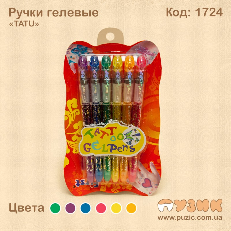"Ручки гелевые ""TATU"""