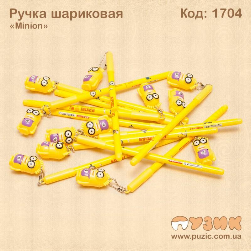 """Ручка шариковая """"Minion"""""""