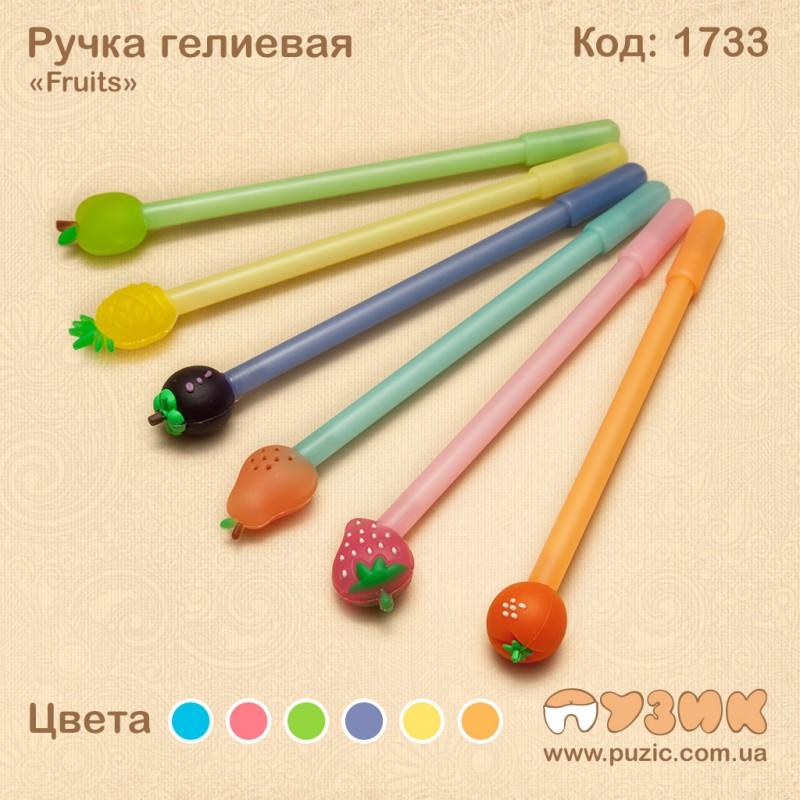 """Ручка гелиевая """"Fruits"""""""