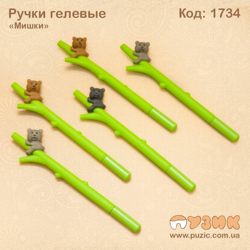 """Ручка """"Мишка"""" гелевая"""