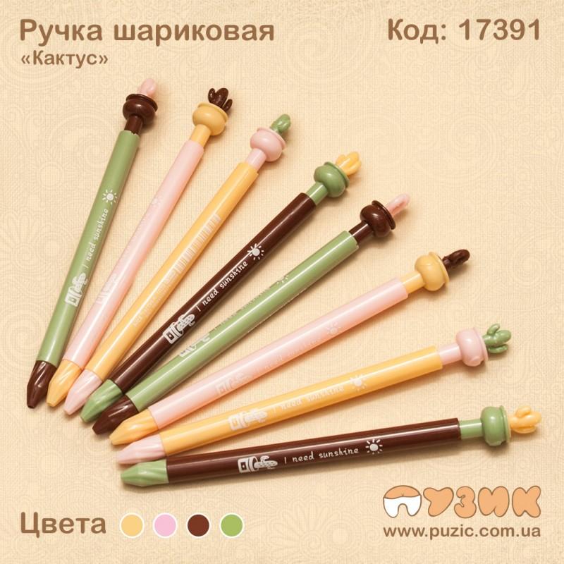 """Ручка шариковая """"Кактус"""""""