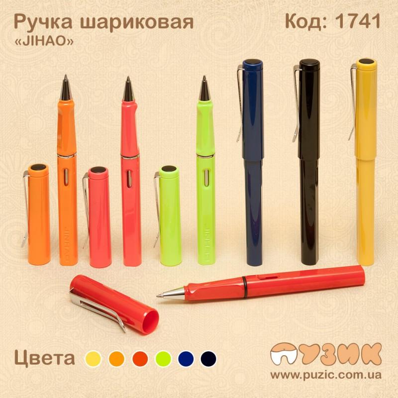 "Ручка шариковая ""JIHAO"""