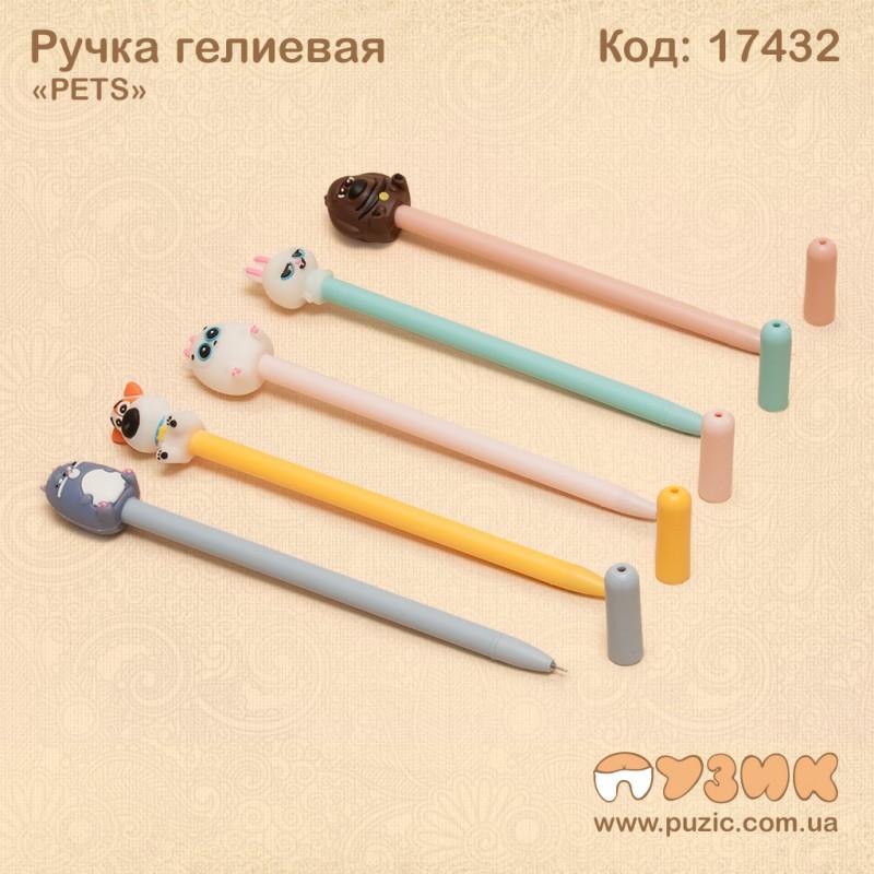 "Ручка гелевая ""PETS"""