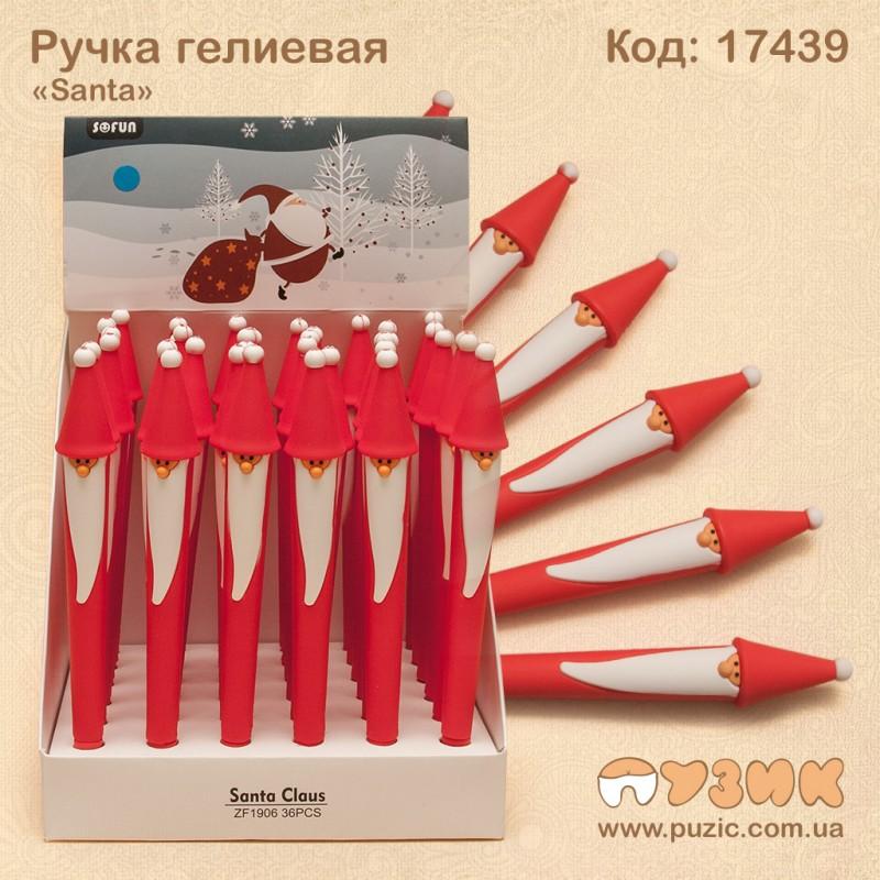 """Гелиевая ручка """"Santa"""""""