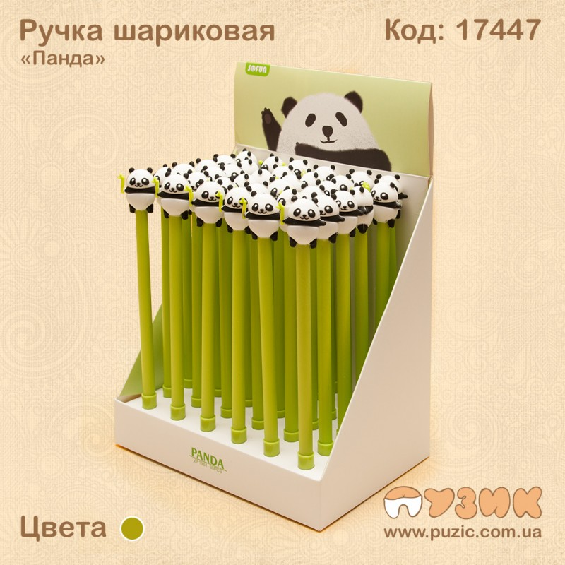 "Шариковая ручка ""Панда"""