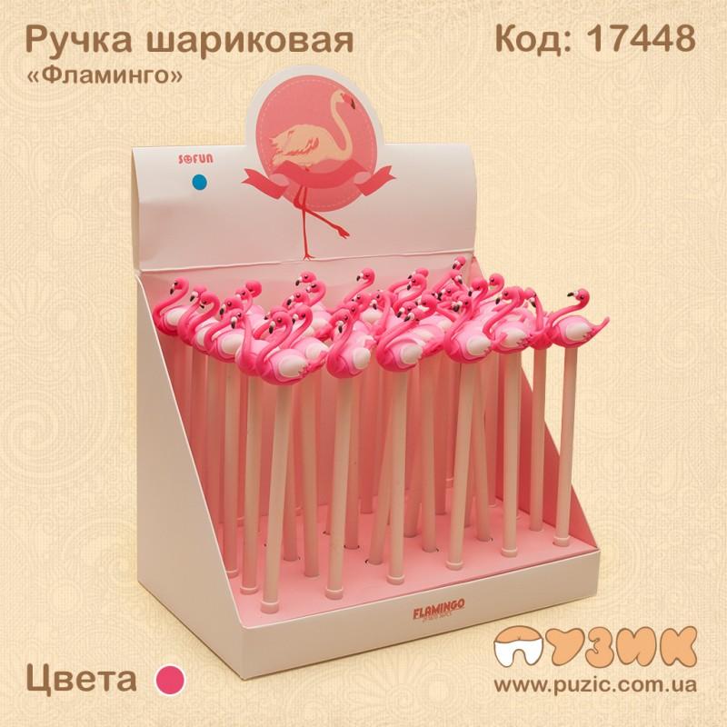 "Ручка шариковая ""Фламинго цвета фуксия"""