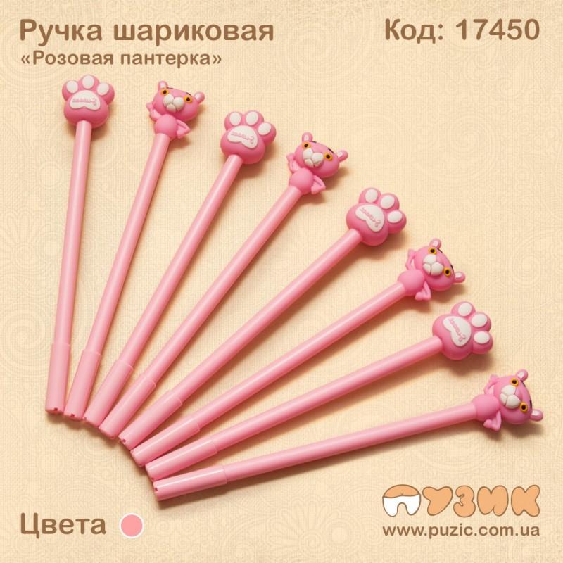 """Шариковая ручка """"Розовая пантерка"""""""