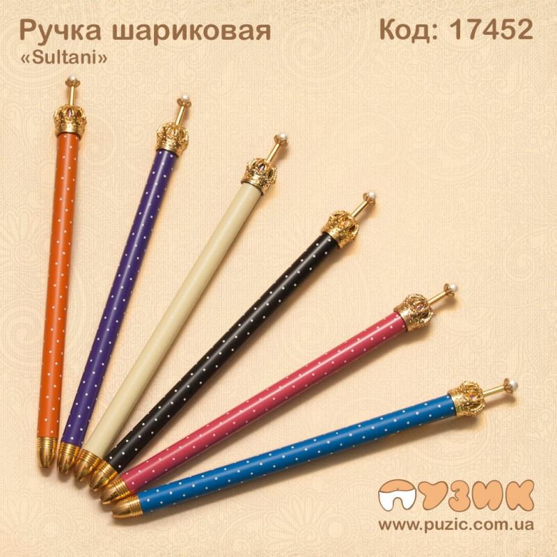 "Ручка шариковая ""Sultani"""