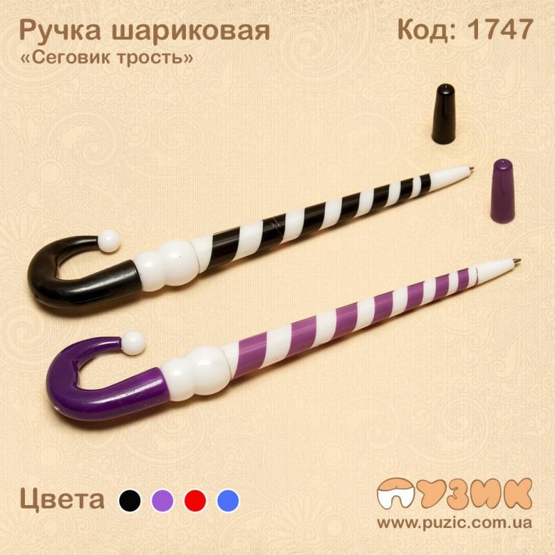 """Ручка шариковая """"Снеговик трость"""""""