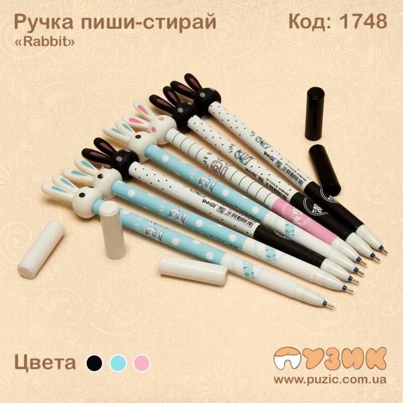 """Ручка """"Зайчик"""" пиши-стирай"""