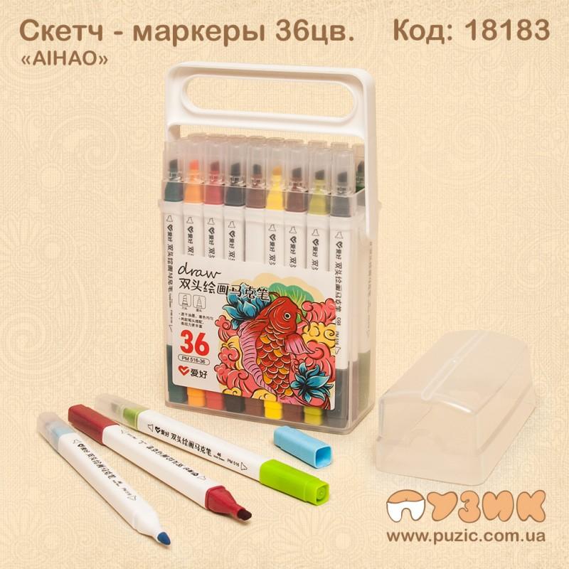 """Скетч-маркеры двусторонние """"AIHAO"""" 36 цветов"""