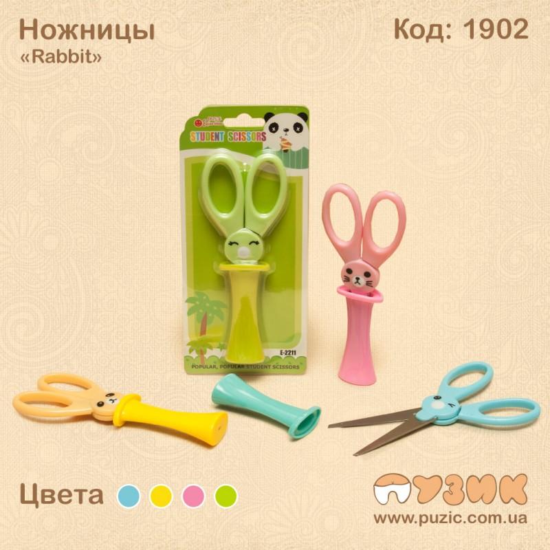 """Ножницы """"Rabbit"""""""