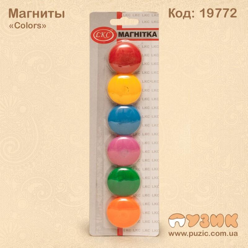 """Набор магнитов """"Colors"""""""