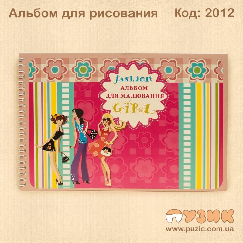 Альбом для рисования  А4 30 листов