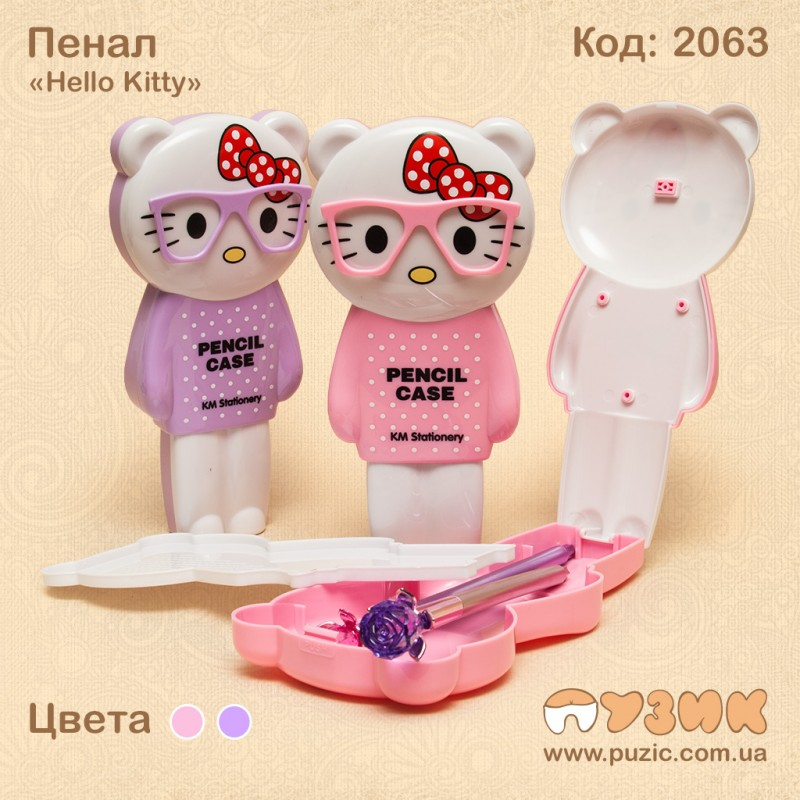 "Пенал ""Hello Kitty"""