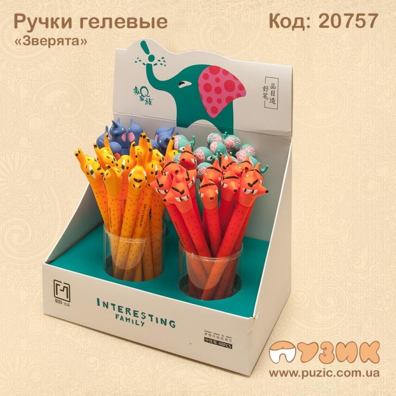 """Ручка гелевая """"Зверята"""""""