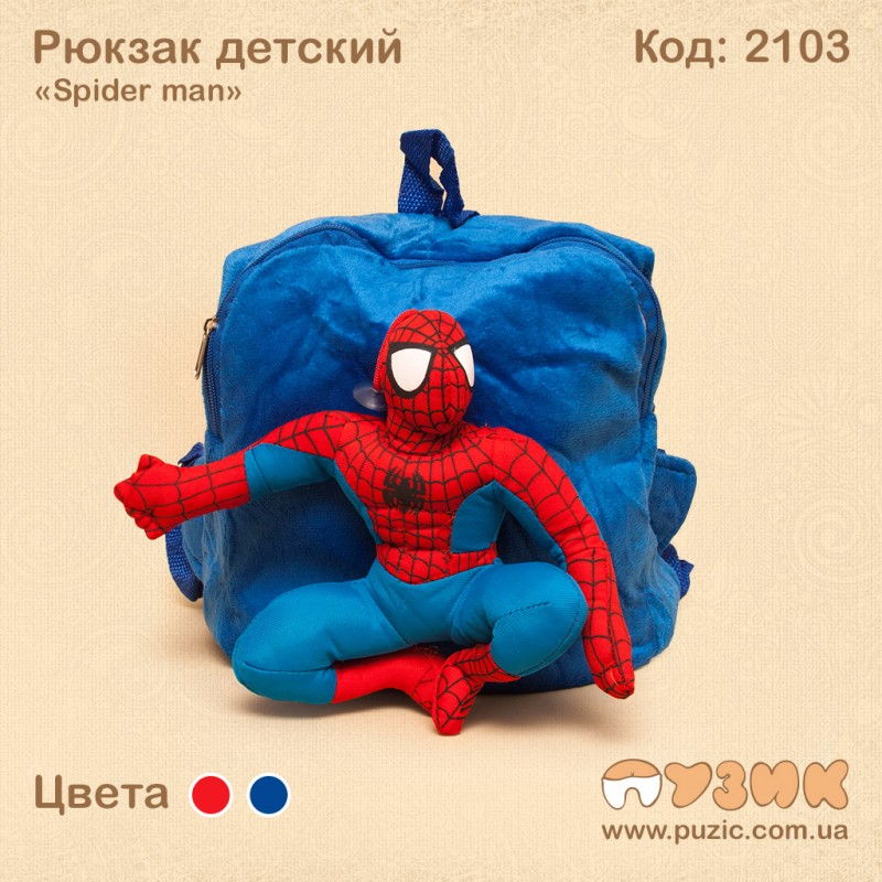 """Рюкзак детский """"Spider man"""" велюровый"""