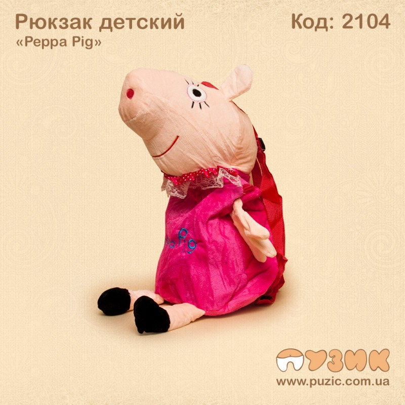 """Рюкзак детский """"Peppa Pig"""" велюровый"""