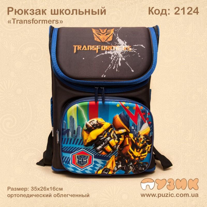 Школьный рюкзак (ортопедический облегченный)