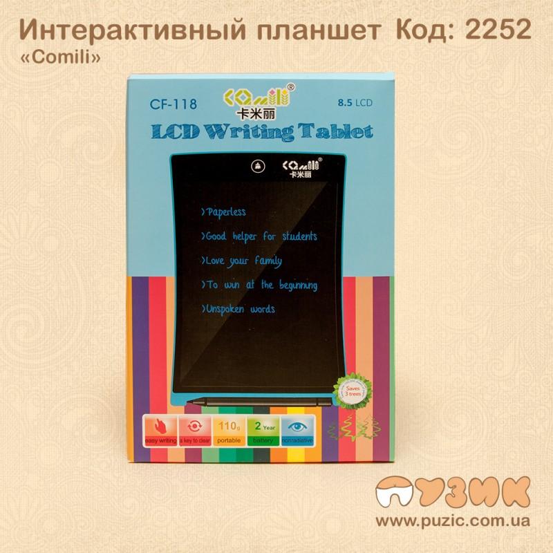Интерактивный планшет Comili
