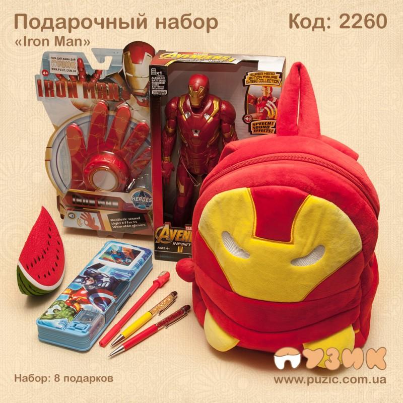 """Подарочный набор """"Железный человек"""""""