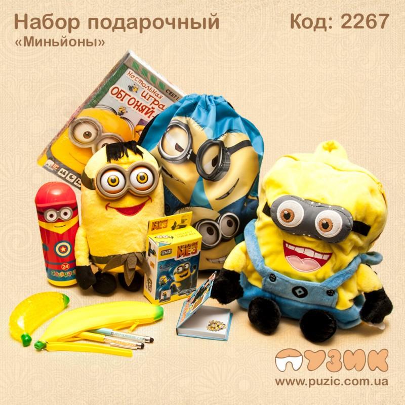 """Подарочный набор """"Minions"""""""