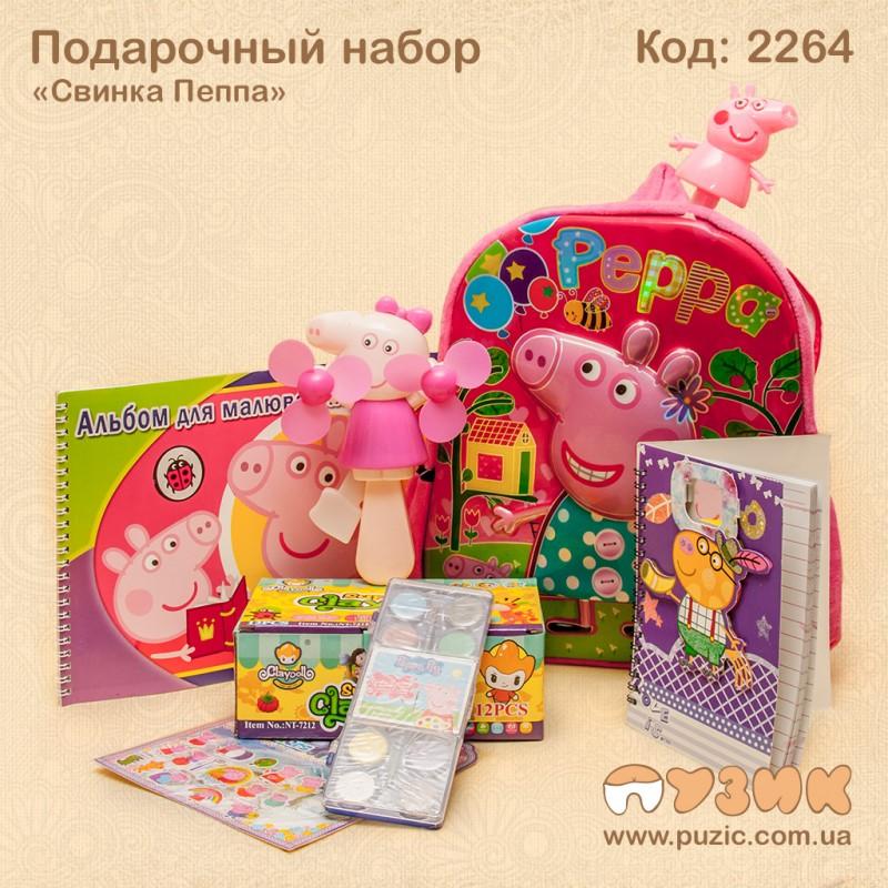 """Подарочный нобор """"Свинка Пеппа"""""""